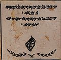 Samaritan Passover sacrifice site IMG 2151.JPG