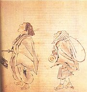 Samurai walking followed by a servant, by Hanabusa Itcho (1652 - 1724)
