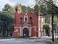 San Antonio de Padua chapel in Coyoacan.jpg