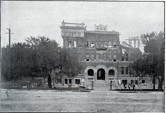 San Jose High School - Image: San Jose High School (old ruins)