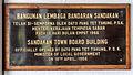 Sandakan Sabah MajlisPerbandaranSandakan-05.jpg