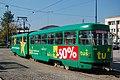 Sarajevo Tram-238 Line-1 2011-10-01 (4).jpg