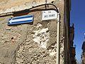Sassari (Sardaigne) - 64 - juillet 2015.jpg