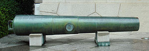 Satsuma Domain - A 150-pound Satsuma cannon, forged in 1849. It was mounted on Fort Tenpozan at Kagoshima. Caliber: 290mm, length: 4220mm.