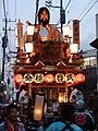 Sawara Matsuri 5.jpg