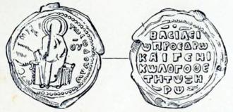 Logothetes tou genikou - Seal of the proedros and genikos logothetēs Basil Xeros (11th/12th centuries)