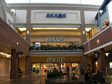 Sears in Southpoint Mall.JPG