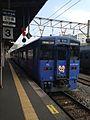Seaside Liner at Nagasaki Station.jpg