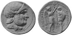 SeleucusCoin