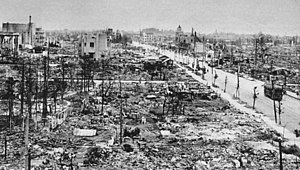 Sendai after the 1945 air raid.JPG