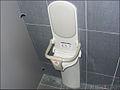 Seoul Metro9 toilet.JPG