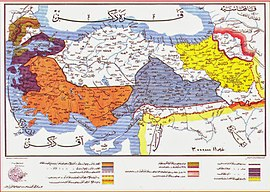 A 1927 version of the Treaty of Sèvres map used by the Grand National Assembly of Turkey (later restored)