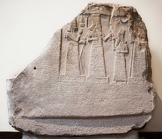 Beekeeping - Stele showing Shamash-resh-ușur praying to the gods Adad and Ishtar with an inscription about beekeeping in Babylonian cuneiform