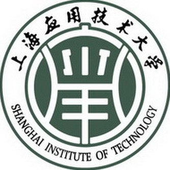 Shanghai Institute of Technology.jpg