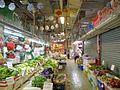 Shek Lei Market.jpg