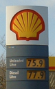 Shell petrol/gas station sign