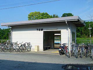 Shimonoshō Station Railway station in Tsu, Mie Prefecture, Japan