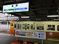 Shinano Railway-JR East Nagano Station (32606945317).jpg
