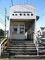 Shizuoka-railway-Kasugacho-station-entrance-20101223.jpg