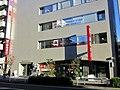 Shizuoka Bank Nakayama Branch.jpg