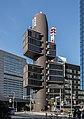 Shizuoka Press and Broadcasting Center Tokyo.jpg