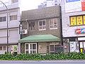 Shobunsha, at Sotokanda, Chiyoda, Tokyo (2006.05).jpg