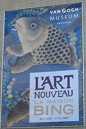 Poster for 2004 2006 exhibition at the van gogh museum amsterdam about the - Maison de l art nouveau ...