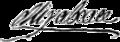 Signature Mirabeau.png
