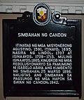 Simbahan ng Candon historical marker.jpg