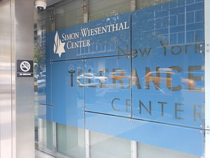 Simon Wiesenthal Center - Simon Wiesenthal Tolerance Center in New York City