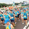 Singapore Standard Chartered Marathon 2013.jpg