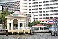 Siriraj Hospital pier.jpg