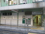 Siu Sai Wan Post Office.JPG