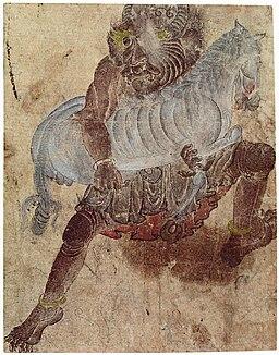 Siyah Qalem - Hazine 2153, s.38a - horse