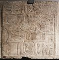 Slab stele from tomb of Itjer at Giza 4th Dynasty c 2500 BC.jpg