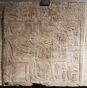 History of bread - Image: Slab stele from tomb of Itjer at Giza 4th Dynasty c 2500 BC