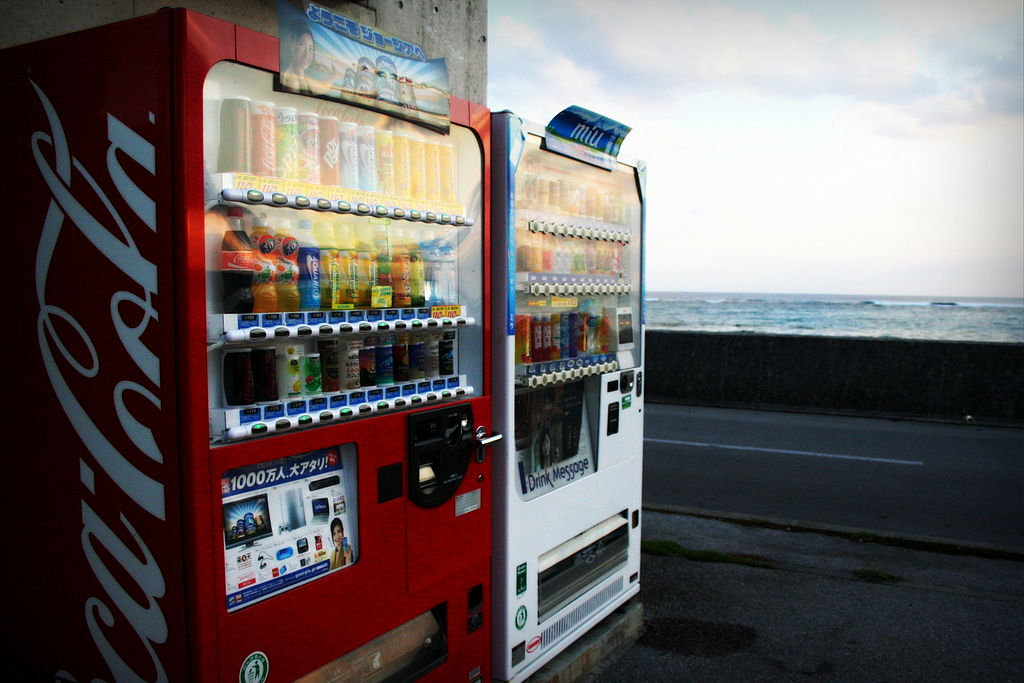 Vending machines in their natural environment