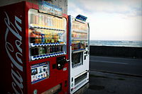 Soda Vending Machine Japan Coast.jpg