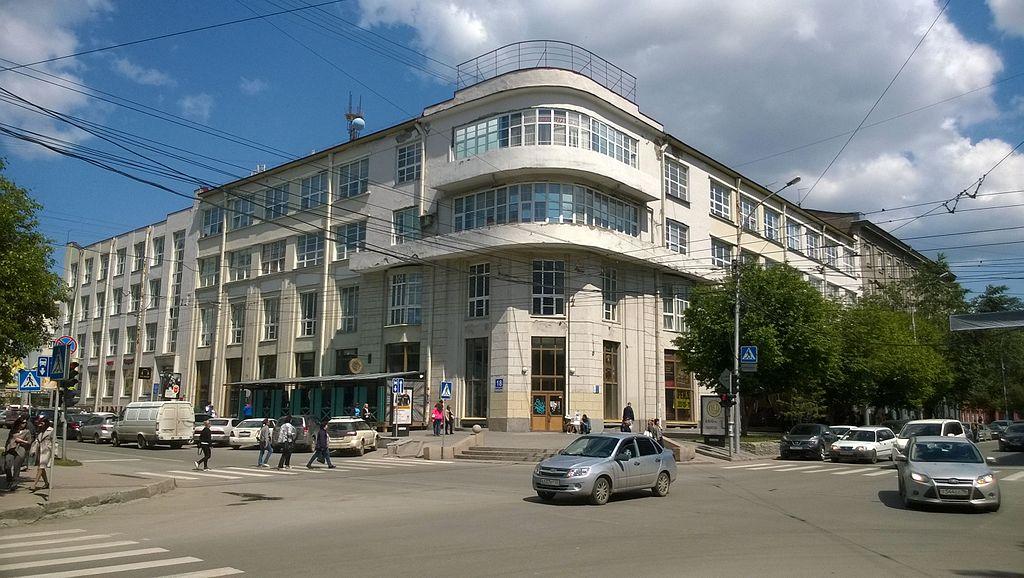 Sovietskaya, 18 (Novosibirsk).jpg