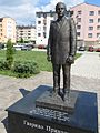 Spomenik Gavrilu Principu 08.jpg