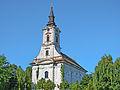 Srpska pravoslavna crkva, Kumane, Novi Bečej 02.jpg