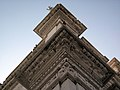 St. Paul Church - Diu - 006.jpg