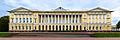 St. Petersburg, Mikhaylovsky Palace.jpg