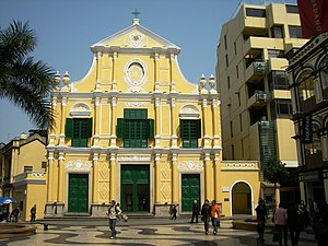 St. Dominic's Church, Macau - Image: St Dominics Macau