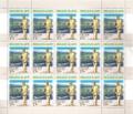 Stamp-russia2015-nikolayevsk-on-amur-block.png