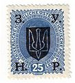 Stamp West Ukraine 1919-71.jpg