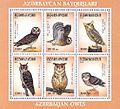 Stamp of Azerbaijan 597-602.jpg