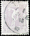 Stamp of Greece. 1896 Olympic Games. 5l.jpg
