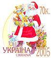 Stamp of Ukraine ua048st 2005.jpg