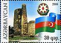 Stamps of Azerbaijan, 2006-745.jpg
